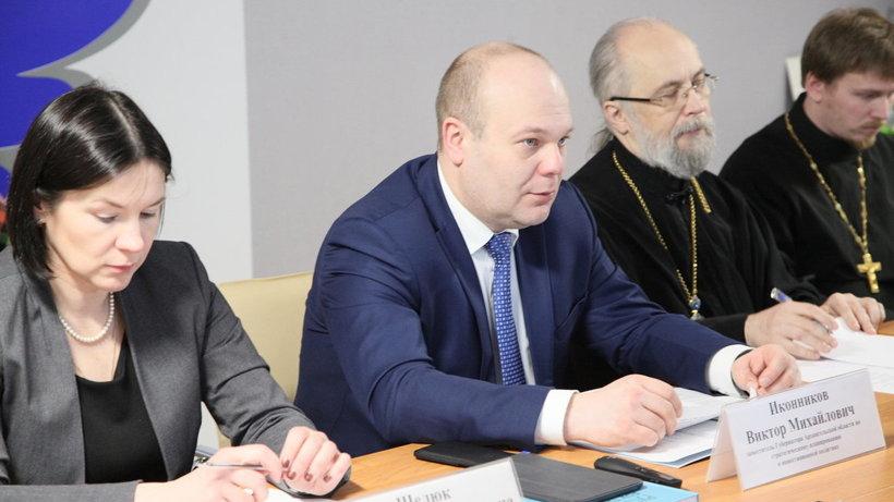 Виктор Иконников обсудил с представителями РПЦ и членами Всемирного русского народного собора стратегию развития Поморья