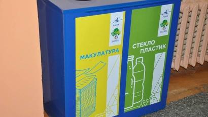 Фото: пресс-служба администрации Новодвинска