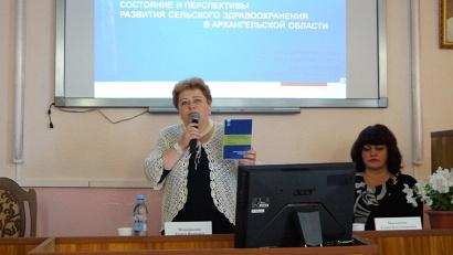 Лариса Меньшикова рассказала о развитие сельского здравоохранения