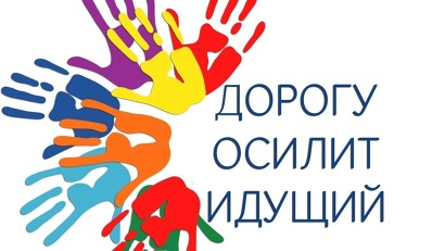 Торжественное открытие игр состоится 1 ноября в 15:00 в ЦРС «Норд Арена» (4-й этаж), начало соревнований по мини-футболу - в 16:15