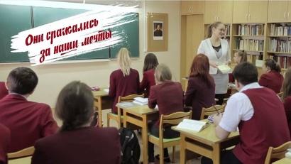 Мечты школьников 1945-го и 2015-го во многом схожи