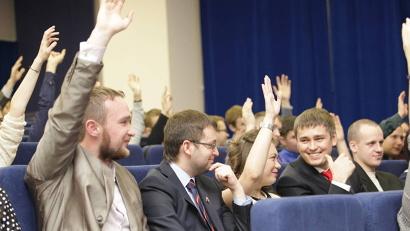 Старт разработке «народной стратегии» был дан в декабре 2014 года во время первой молодёжной стратсессии