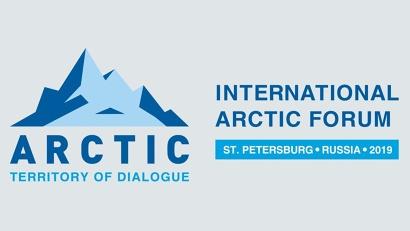 В вопросе повышения привлекательности арктических регионов для проживания развитие медицинского обслуживания играет одну из ключевых ролей