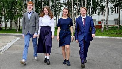Четверо уроженцев Архангельской области вошли в число суперуспешных выпускников