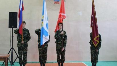 В поселке Двинской Березник открыли двенадцатый зональный центр патриотического воспитания