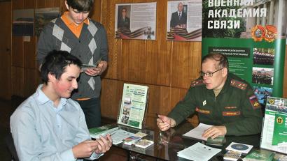Узнать о том, как стать офицером, собрались ребята из школ Архангельска, Северодвинска, Новодвинска и Приморского района