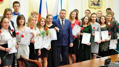 Стипендии губернатора Архангельской области получили 35 студентов