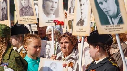 Акция «Бессмертный полк», Архангельск, 9 мая 2016 года