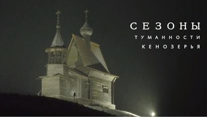 В состав жюри вошли эксперты туристической отрасли России и их зарубежные коллеги