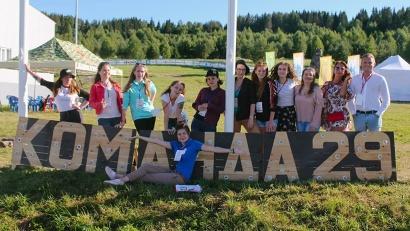 Проведение форума запланировано в период с 23 по 29 июня на базе летнего лагеря «Орленок»