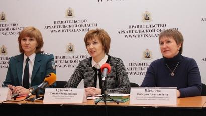 Участники пресс-конференции рассказали журналистам о Неделе финансовой грамотности