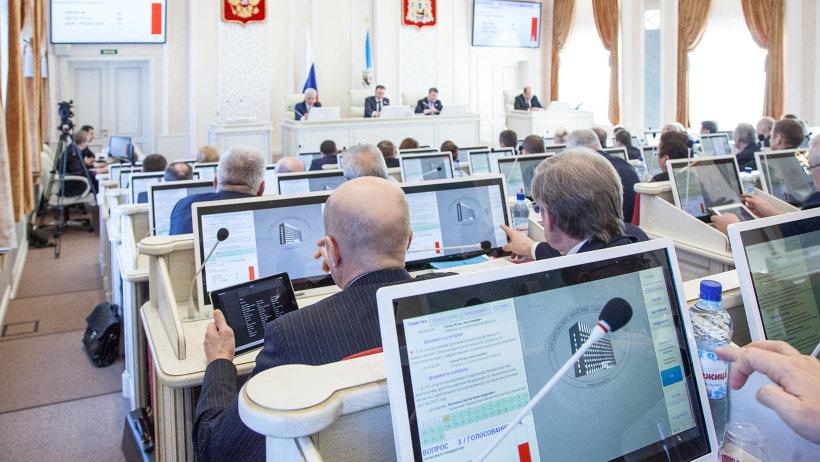 Согласование состоялось на очередной сессии Архангельского областного Собрания депутатов