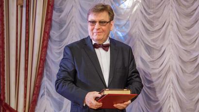 Более 40 лет отдал Михаил Аверин служению Фемиде