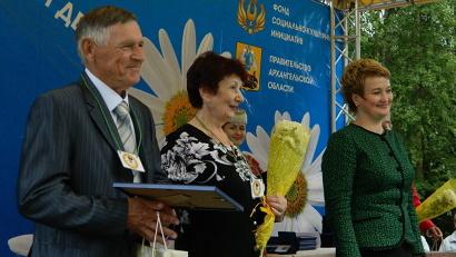 Награды лучшим семьям Поморья вручала заместитель губернатора по социальным вопросам Екатерина Прокопьева