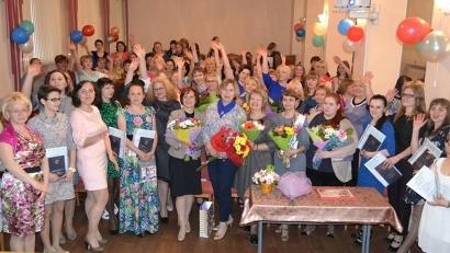Фото с официального сайта Архангельского педагогического колледжа
