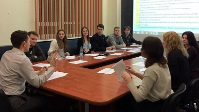 Дискуссию организовало региональное агентство стратегических разработок