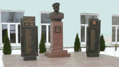 Инициатива установки памятника Александру Меркушеву в Котласе принадлежитколлективу техникума