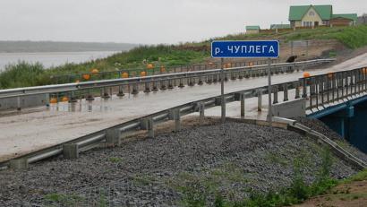 Мост через Чуплегу строился непросто. Фото пресс-службы «Архавтодора»