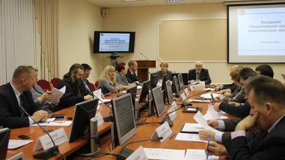 Первое заседание  Общественной палаты Архангельской области второго созыва намечено на 1 декабря