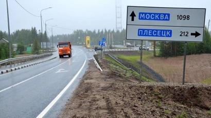 В регионе появится вторая федеральная трасса. Фото пресс-службы «Архавтодора»