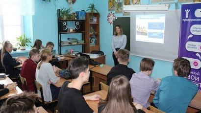 Фото: Дом молодежи Архангельской области