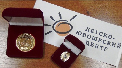 Качество работы педагогов дополнительного образования из Северодвинска подтверждено всероссийскими наградами