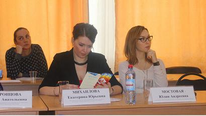 Участниками семинара стали 36 специалистов по работе с молодежью и лидеров молодежных добровольческих объединений