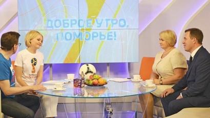 Участие в программе приняли Виктор Шамов и Анна Латышова