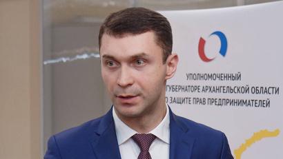 Николай Евменов: «Поддержка малого и среднего бизнеса и улучшение делового климата – приоритетные задачи развития региона»