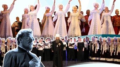 Пригласительные билеты на концерт можно получить в храмах Архангельской епархии