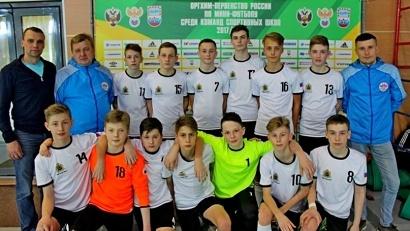 Команда Поморья впервые за последние девять сезонов получила право выступать в финале российского первенства