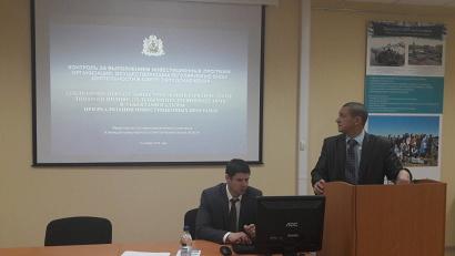 Фото предоставлено министерством ТЭК и ЖКХ Архангельской области