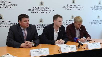 Площадкой пресс-конференции стало агентство по печати и СМИ
