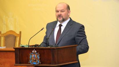 В своём послании глава региона обозначил главные направления развития области в новых экономических условиях