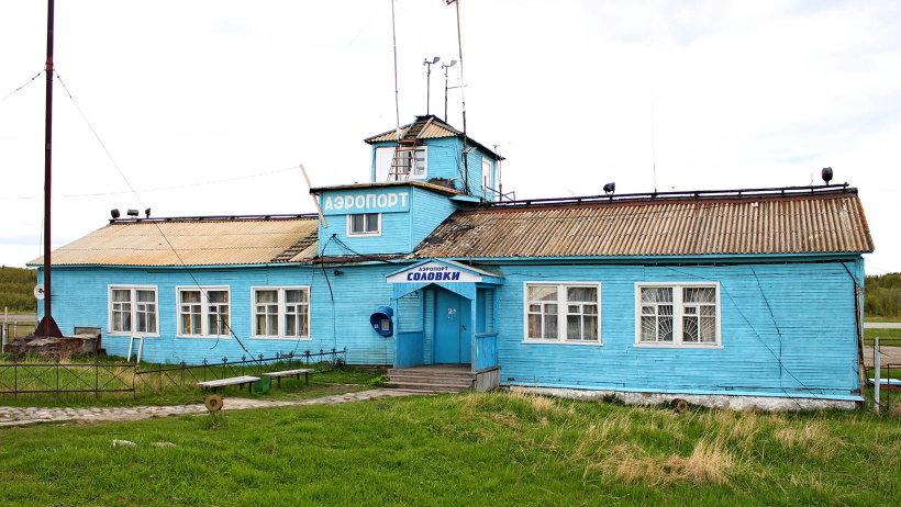 В рамках реконструкции аэропорта «Соловки» планируется строительство нового здания аэровокзала