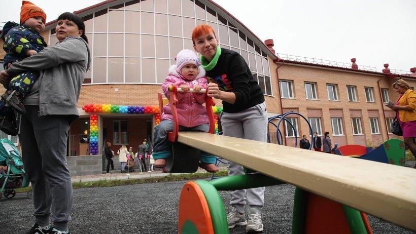 Новый детский сад рассчитан на 280 малышей