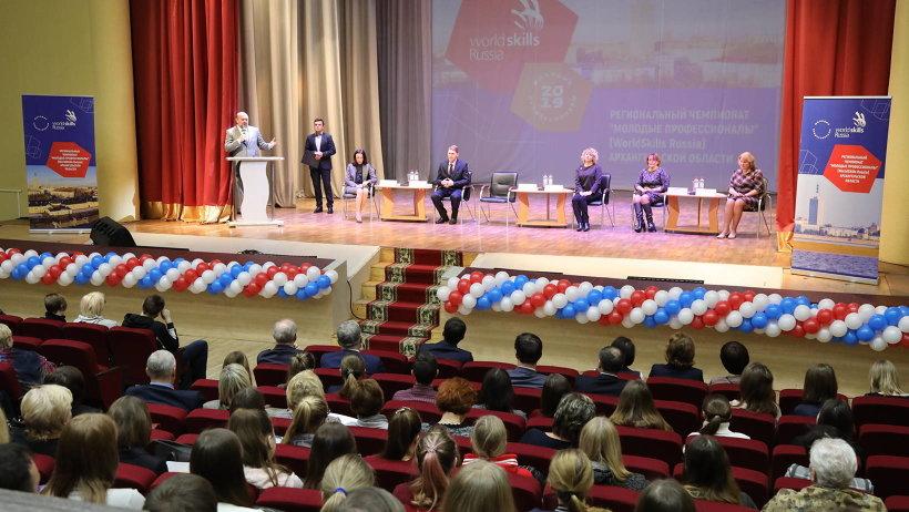 На панельной дискусии было заявлено, что в Поморье пройдет чемпионат WorldSkills для людей старше 50-лет