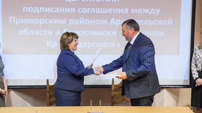 Соглашения о сотрудничестве между муниципалитетами, ставшие логичным продолжением взаимодействия ТОС, подписываются впервые