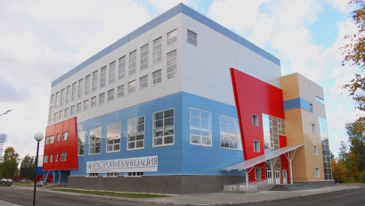 Соревнования примет универсальный центр «Норд-Арена»