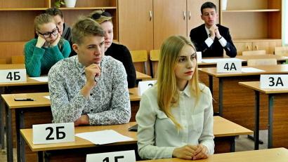В Поморье было открыто 43 пункта проведения ЕГЭ, в которых выпускники сдавали экзамены по географии и информатике