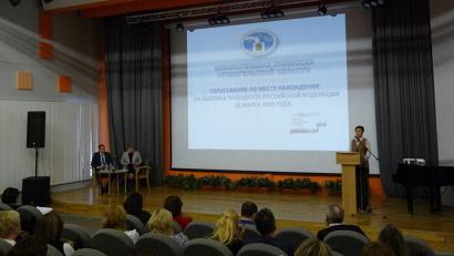 Фото избирательной комиссии Архангельской области