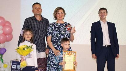 Победителем конкурса «Неразлучники» стала семья Зайцевых
