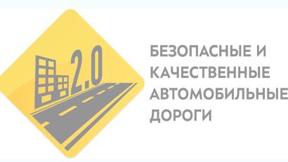 В этом году в Северодвинске обновят 8,6 километра автодорог