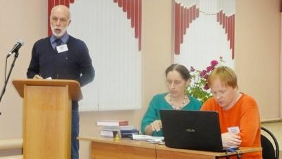 Открыл слушания пленарный доклад доктора исторических наук Владислава Голдина