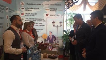 В течение дня на площадке форума проходила выставка продукции местных производителей