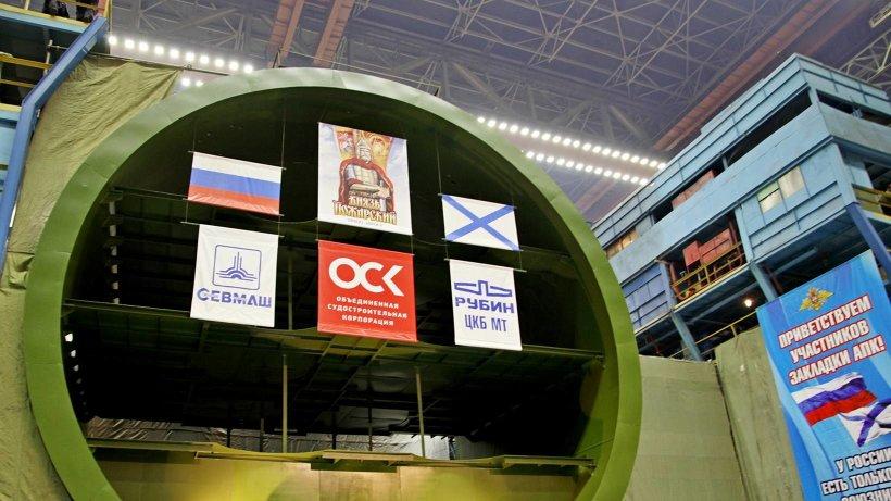Подводный крейсер будет носить имя «Князь Пожарский»