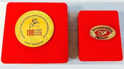 Золотые медали медколледжа – «100 лучших ссузов России» и «Директор года – 2019»