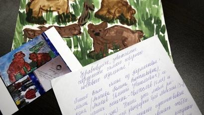 В самые разные уголки мира, и даже в космос, путешествуют рисунки детей из города Щелково
