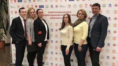 Делегация Архангельской области на первом форуме выпускников медицинских вузов