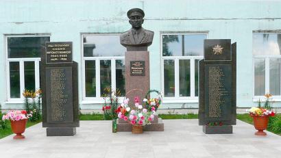 Мемориал был создан в 2015–2016 годах. Фото с сайта Котласского техникума сервиса им. А.М. Меркушева